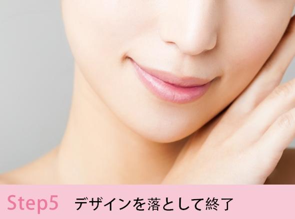 唇のヒアルロン酸注入5
