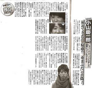 【週刊大衆】に「美容外科業界の闇」について竹江渉総院長が取材を受けました。
